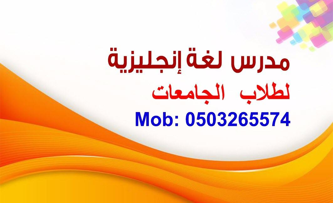 bbafa84b-2909-4a81-868c-86da4648ab65.jpg