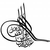 عبدالله آل عائض