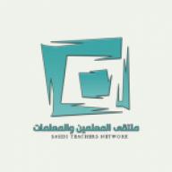 لجنة حقوق المعلمين والمعلمات