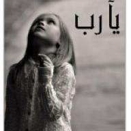 @وهج الشموس@
