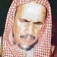 صالح العبدالرحمن