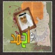 محمد دوش