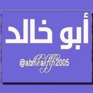 ( أبوخالد2009 )