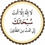 aljreebi