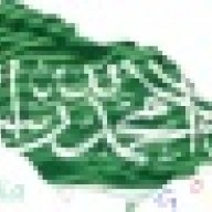 ابو عبدالله999