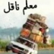 محمد العسكر