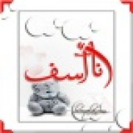 أبو جود المالكي