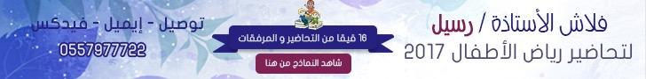 اعلان 1